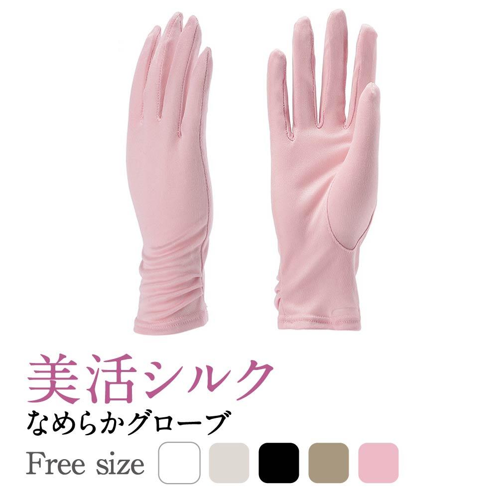 HANAMORI シルク手袋