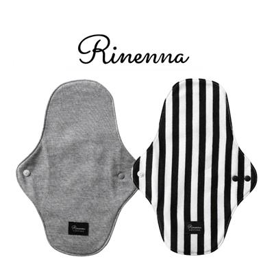 『Rinenna~リネンナ~』布ナプキン 柄が選べる【普通の用2枚セット】