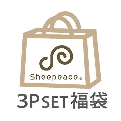 Sheepeaceショーツ【福袋】ふんどしパンツ3点セット