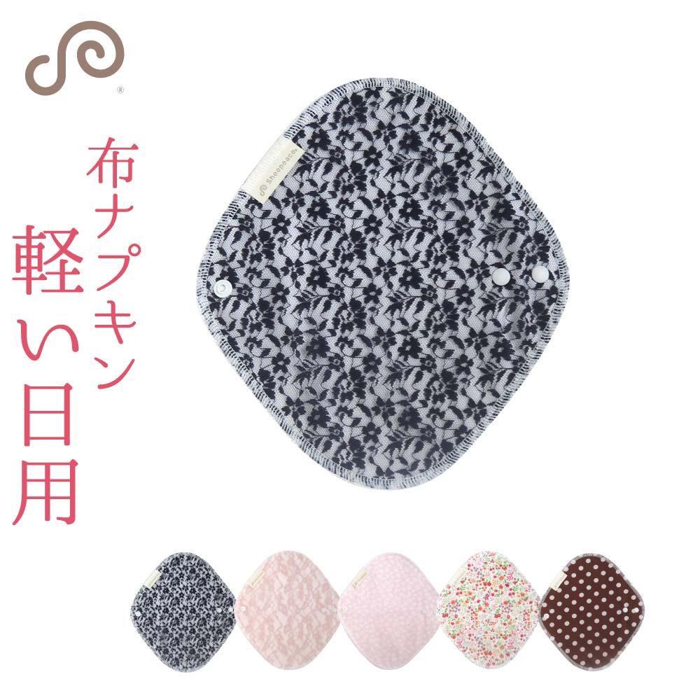 オリジナル布ナプキン/軽い日用