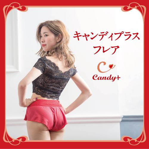 <span>キャンディPlus[フレア]</span>人気のキャンディをベースにドレープが可愛いフレアタイプ。しっとり気持ちいいコットンモダール採用。